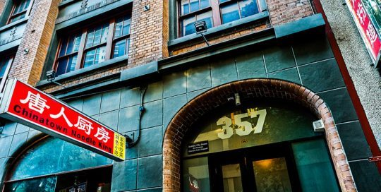 357's discreet entrance at 357 Sussex Street, Sydney. In the heart of the city!
